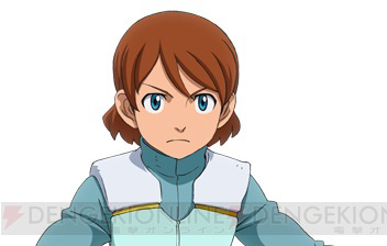 Mobile Suit Gundam Extreme VS. Maxi Boost Gunmax1502_03