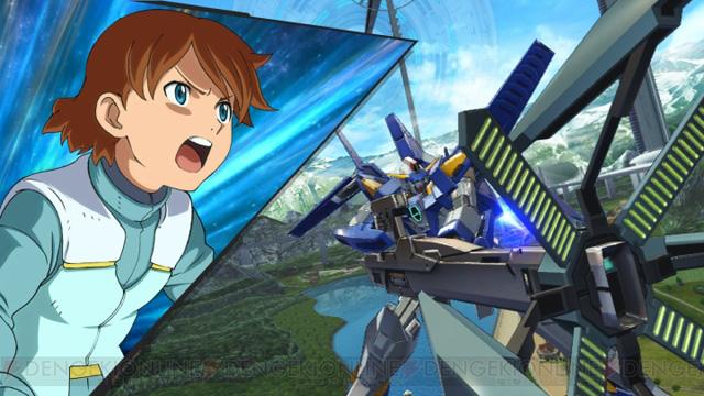 Mobile Suit Gundam Extreme VS. Maxi Boost Gunmax1502_04