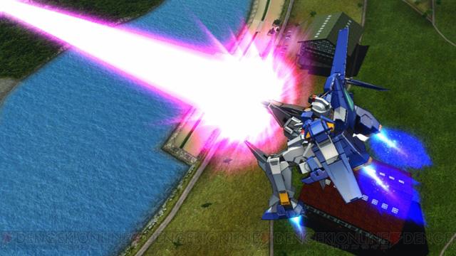 Mobile Suit Gundam Extreme VS. Maxi Boost Gunmax1502_09