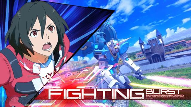 Mobile Suit Gundam Extreme VS. Maxi Boost ON Gunmaxon_04