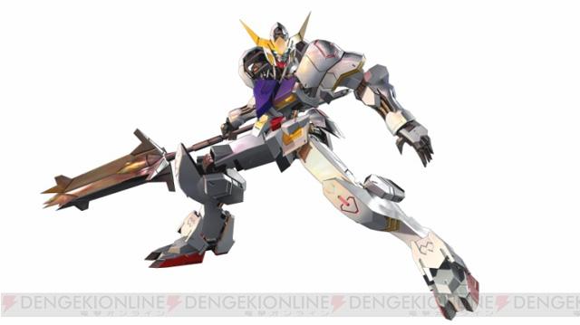 Mobile Suit Gundam Extreme VS. Maxi Boost ON Gunmaxon_06