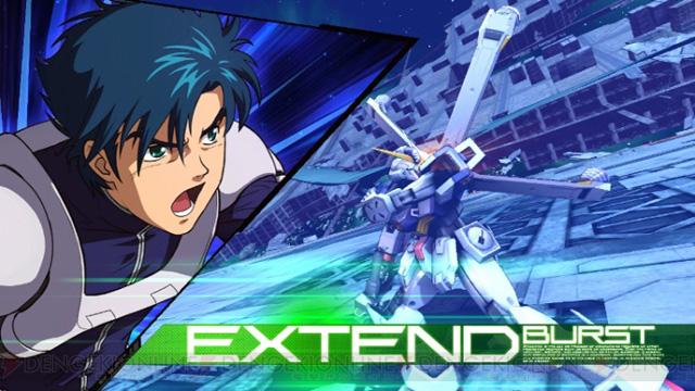 Mobile Suit Gundam Extreme VS. Maxi Boost ON Gunmaxon_10