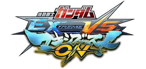 Mobile Suit Gundam Extreme VS. Maxi Boost ON Gunmaxon_logo