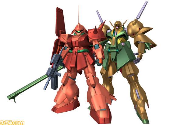 Mobile Suit Gundam Extreme VS. Maxi Boost Gunmaxsum_04