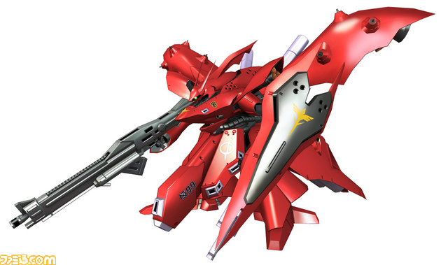 Mobile Suit Gundam Extreme VS. Maxi Boost Gunmaxsum_05