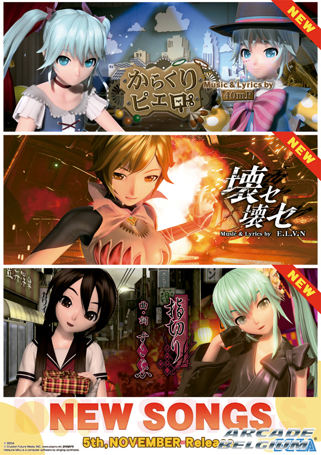 Hatsune Miku Project DIVA Arcade Future Tone - Page 2 Hmpdaft151105
