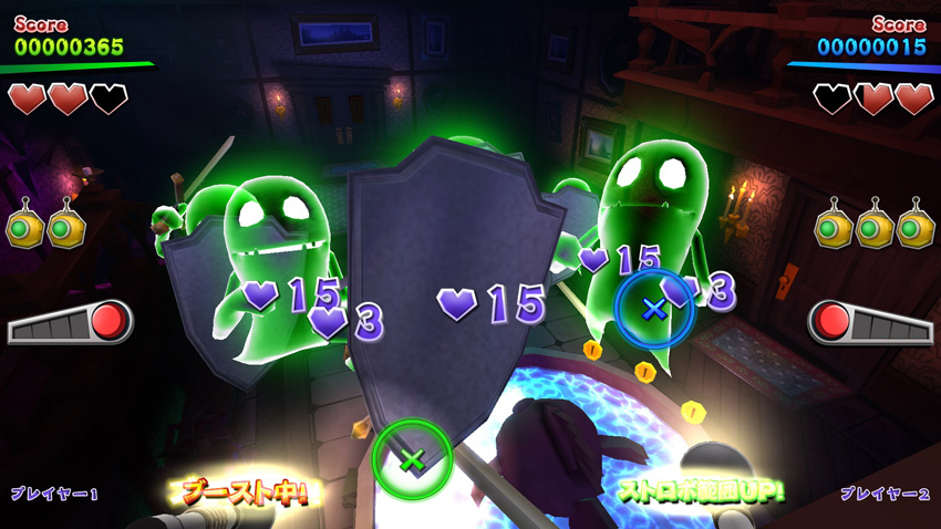 Luigi's Mansion Arcade Luigi_03