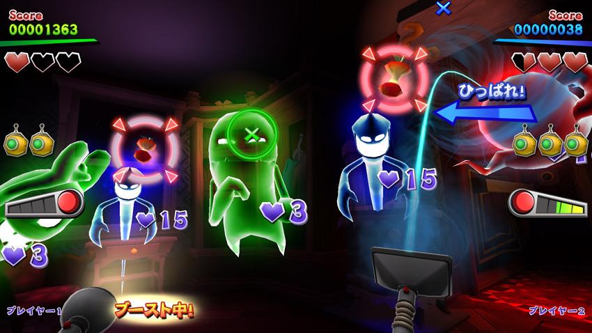 Luigi's Mansion Arcade Luigi_04