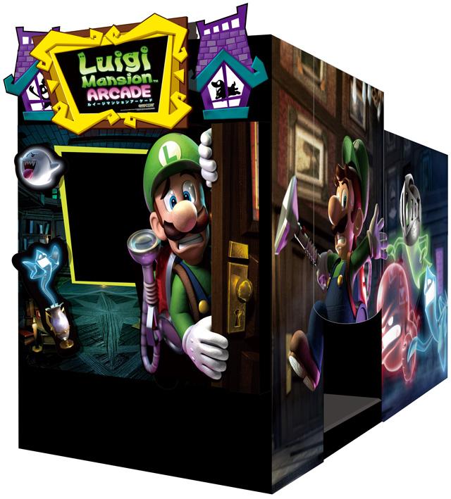 Luigi's Mansion Arcade Luigi_07