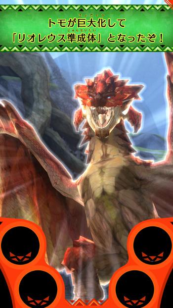 Monster Hunter Spirits Mhs_07