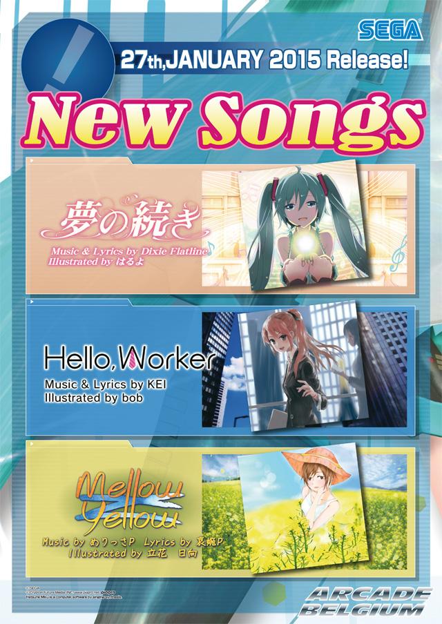 Hatsune Miku Project DIVA Arcade Future Tone Mikuft150127