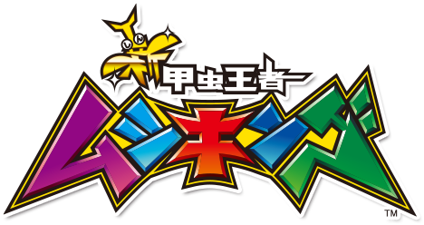 Shin Mushiking Newmushi_logo