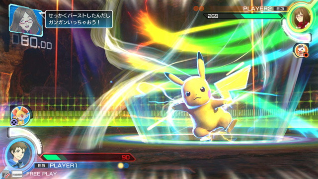 Pokkén Tournament Pokken_09