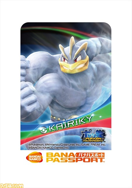 Pokkén Tournament Pokken_25