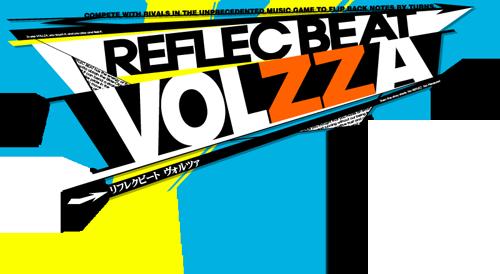 reflec BEAT VOLZZA Rbv_logo