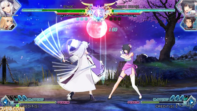 BLADE ARCUS from Shining Sbfav2_13