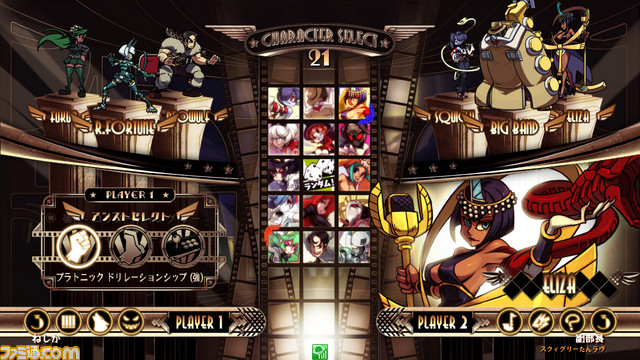 Skullgirls 2nd Encore for NESiCAxLive Skull2nd_02