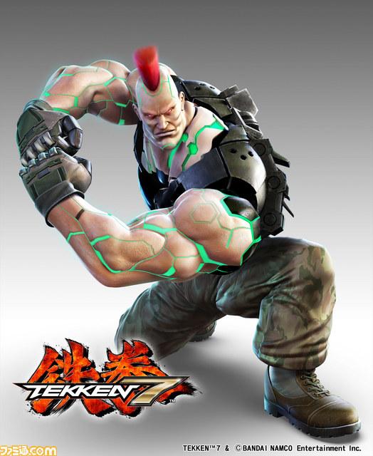 Tekken 7 Tekken7_43