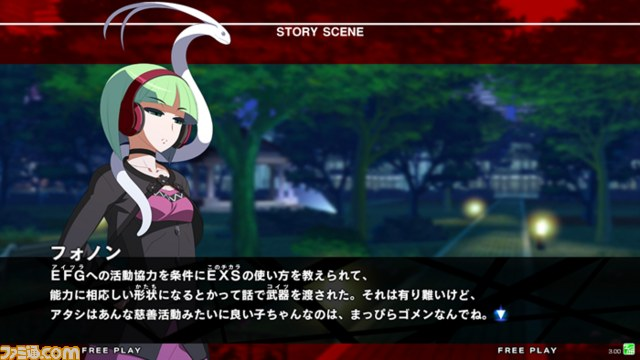 Under Night In-Birth Exe:Late[st] Unlatest_11