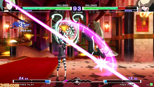 Under Night In-Birth Exe:Late[st] Unlatest_13