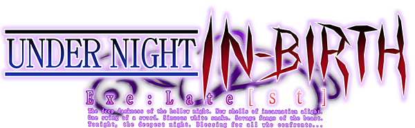 Under Night In-Birth Exe:Late[st] Unlatest_logo