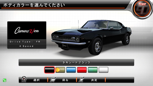 Wangan Midnight Maximum Tune 5 Wanganup_12