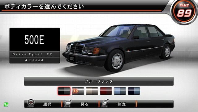 Wangan Midnight Maximum Tune 5 Wanganup_13