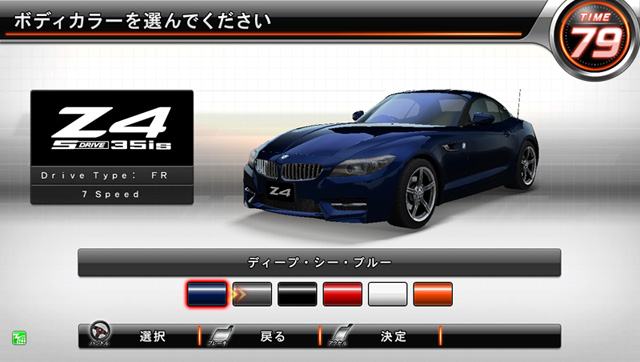 Wangan Midnight Maximum Tune 5 Wanganup_14