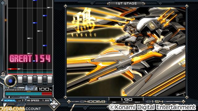beatmania IIDX 24 SINOBUZ Beatmania24_06