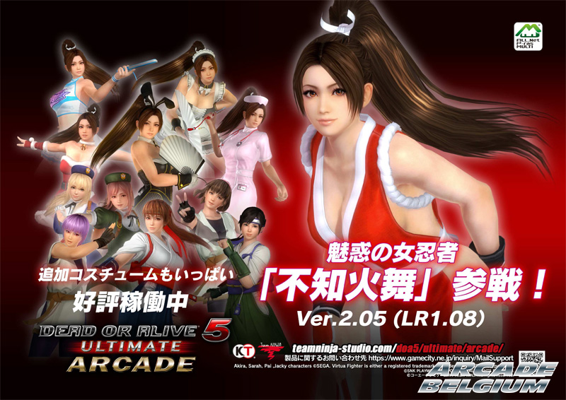 Dead or Alive 5 Ultimate: Arcade Daou_14