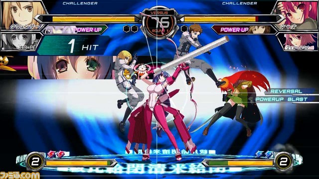 Dengeki Bunko FIGHTING CLIMAX IGNITION Dbfcnw_23