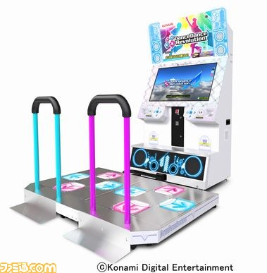 DanceDanceRevolution A Ddra_02
