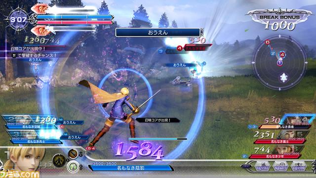 Dissidia Final Fantasy Dissidia_49