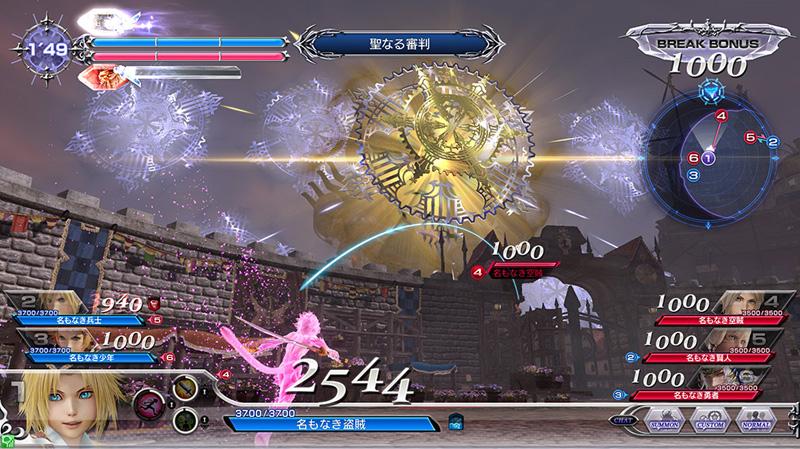 Dissidia Final Fantasy Dissidia_55