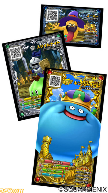 Dragon Quest: Monster Battle Scanner Dqmbs_14