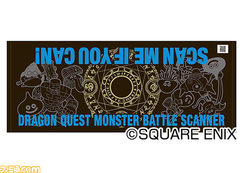 Dragon Quest: Monster Battle Scanner Dqmbs_19