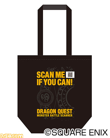 Dragon Quest: Monster Battle Scanner Dqmbs_20