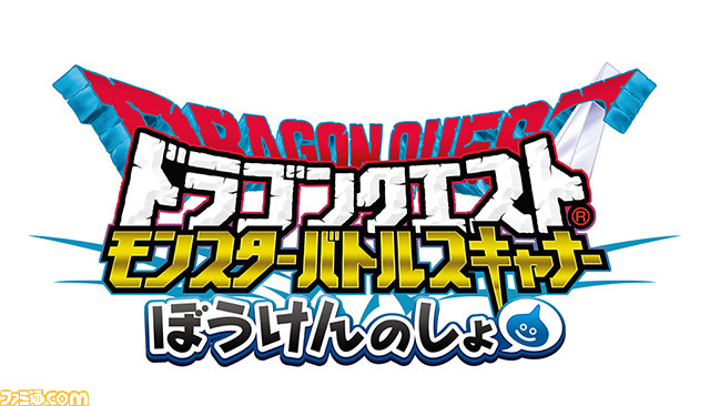 Dragon Quest: Monster Battle Scanner Dqmbs_22