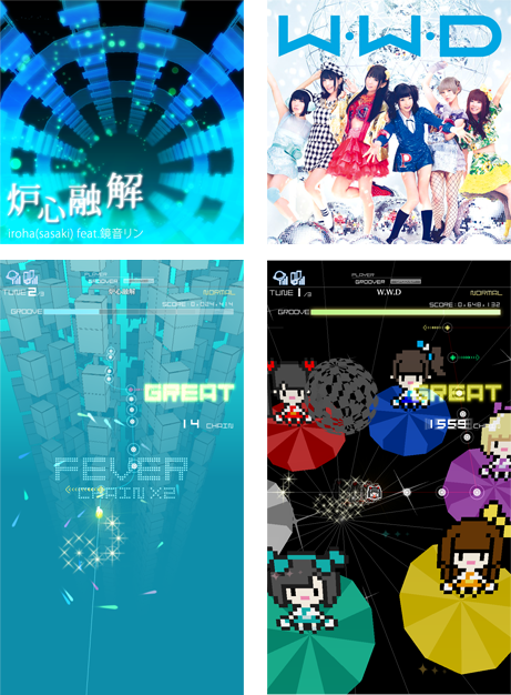 Groove Coaster 3 Link Fever Gc3_18