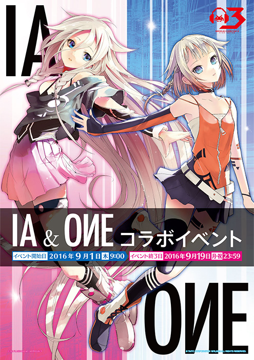 Groove Coaster 3 Link Fever Gc3_23