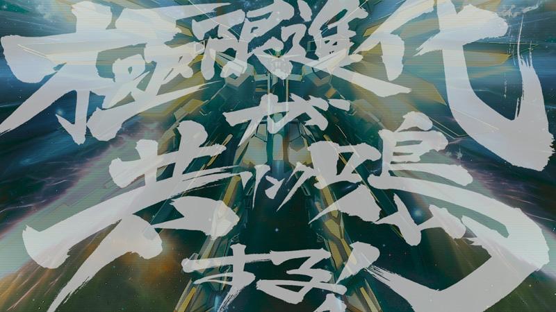 Mobile Suit Gundam Extreme VS. Maxi Boost ON Gunmaxon_16