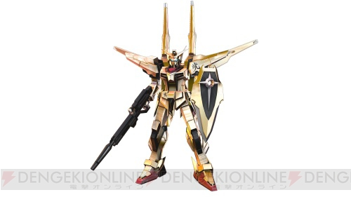 Mobile Suit Gundam Extreme VS. Maxi Boost ON Gunmaxon_34