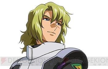 Mobile Suit Gundam Extreme VS. Maxi Boost ON Gunmaxon_35