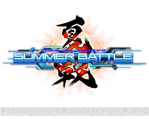 Mobile Suit Gundam Extreme VS. Maxi Boost ON Gunmaxon_48