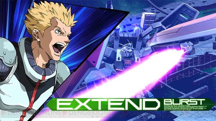 Mobile Suit Gundam Extreme VS. Maxi Boost ON Gunmaxon_60
