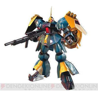 Mobile Suit Gundam Extreme VS. Maxi Boost ON Gunmaxon_68