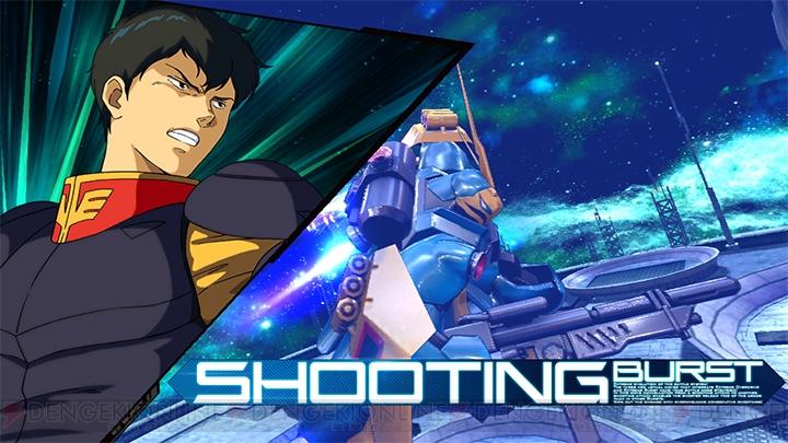 Mobile Suit Gundam Extreme VS. Maxi Boost ON Gunmaxon_69