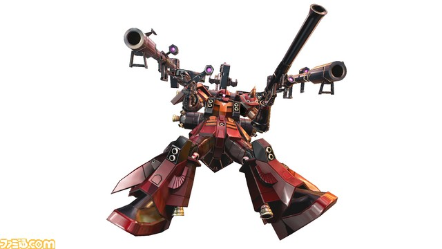 Mobile Suit Gundam Extreme VS. Maxi Boost ON Gunmaxon_76