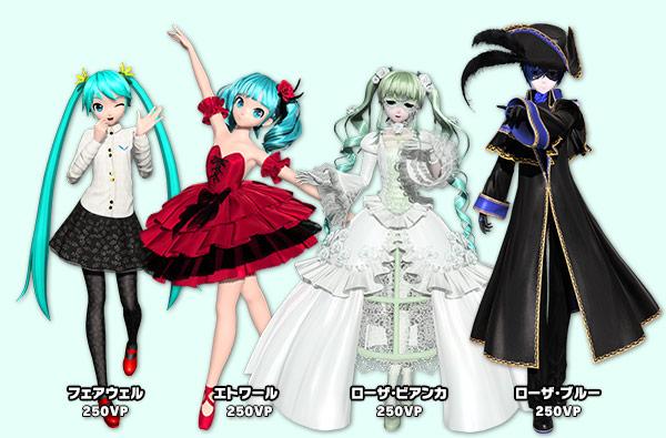 Hatsune Miku Project DIVA Arcade Future Tone - Page 2 Hmpdaft_160630m