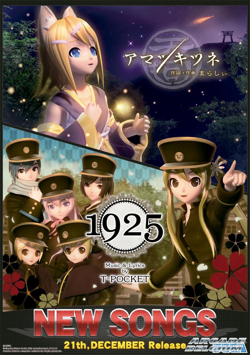 Hatsune Miku Project DIVA Arcade Future Tone - Page 2 Hmpdaft_161221a